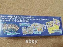 Phantom Pokemon Card Pokemon Center Tokyo Dx Pikachu In Fire Extinguisher Hakama