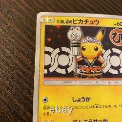 Pokemon Card Promo Pikachu with Fire Extinguisher Hakama Promo Nintendo anime